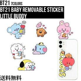 BT21 Baby Removable Sticker Little Buddy【送料無料】 BTS 公式 グッズ 貼りなおせる 剝がしやすい くっつきにくい 跡が残りにくい バンタン 韓国 人気 かわいい ベイビーシリーズ 防弾少年団 最安値 持ち運び K-POP かわいい ステッカー シール 韓国 防弾少年団