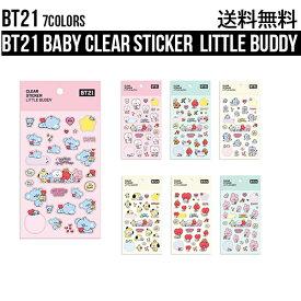 BT21 Baby Clear Sticker Little Buddy【送料無料】 BTS 公式 グッズ バンタン 韓国 人気 かわいい ベイビーシリーズ 防弾少年団 最安値 持ち運び ちょうどいいサイズ K-POP かわいい ステッカー シール 韓国 防弾少年団 TATA CHIMMY COOKY RJ SHOOKY KOYA MANG