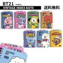 BT21 VINTAGE INDEX NOTE【送料無料】K-POP かわいい 学校 インスタ デスクワーク シンプル 文房具 事務 便利 おしゃ…