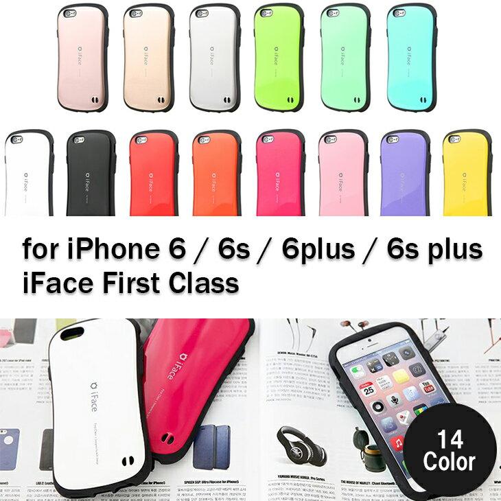 iFace【DM便送料無料】iFace First Class 正規品 アイフォン iPhone6 iPhone6s iPhone6Plus 耐衝撃 スマホケース iPhoneケース アイフェイス ハードケース iPhone iFace TPU ★★