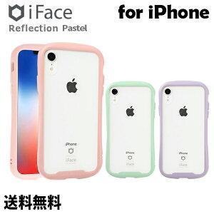 【Reflection Pastel】iFace Reflection Pastel【送料無料】iFace パステル 透明 クリアケース ケースReflection Pastel 強化ガラス ピンク ミント パープル アイフォン クリア スマホケース アイフェイス iphone