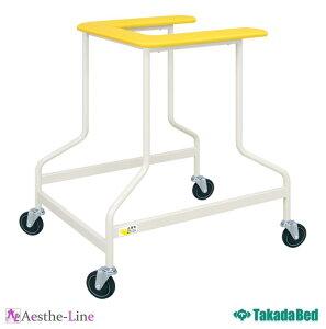 【ポイント5倍】【高田ベッド 歩行器】 S型歩行器 TB-1421 【非課税商品】