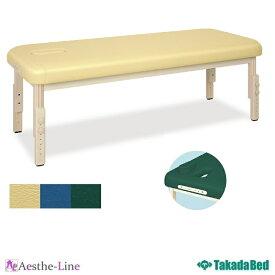 【ポイント5倍】【高田ベッド 木製ベッド】 Mスポーツ70 TB-1424 治療用ベッド マッサージベッド