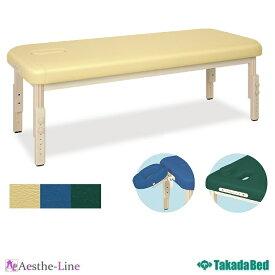 【ポイント5倍】【高田ベッド 木製ベッド】 Mスポーツ70+差込式フェイスのセット) マッサージベッド