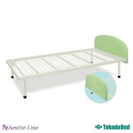 【ポイント5倍】【高田ベッド ベッド エステ 医療 整体 施術用ベッド 業務用】 MLベッド TB-1169 業務用ベッド 簡易ベッド