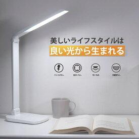 デスクライト led おしゃれ 学習机 目に優しい 明るい 段階調光 勉強 学習 仕事 デスクスタンド 電気スタンド スタンドライト 卓上ライト ライト照明 LEDデスクライト 読書灯 スリム 小型 寝室 書斎 see-D118