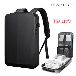 リュック メンズ ビジネスリュック TSAロック ハードシェル BANGE リュックサック レディース 大容量 usb ビジネス 通勤 仕事 ノートPC 通勤用 出張 旅行 カジュアル リュック おしゃれ バッグ か