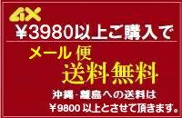 6000yamato