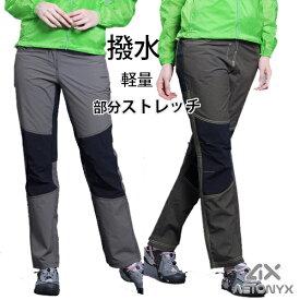 AETONYX 撥水 アクティブ パンツ 3609075 レディース S-XL ファッション ゴルフウェア バイク アウトドア 大きいサイズ 細見の男性にもお勧め 自転車 プレゼント active アエトニクス ax アエトニクス 恐竜