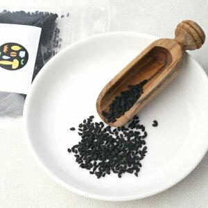 エチオピア ブラッククミンシード