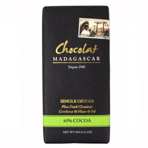 ショコラマダガスカル ダークチョコレート 65% こぶみかん&フルール・ド・セル 85G