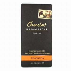 ショコラマダガスカル ミルクチョコレート 50% カシューナッツ 85G