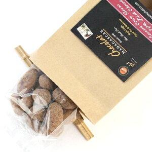 【65G クラフト紙パック】70% ダークチョコレート コーティング カカオ豆 ローストホールカカオビーンズ ビーントゥバー マダガスカル産 ショコラマダガスカル