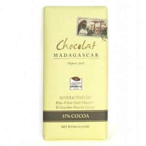 ショコラマダガスカル ファインホワイトチョコレート 37% ブルボンバニラ入 85g