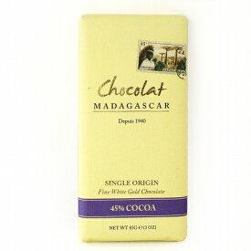 ホワイトゴールドチョコレート45%【ショコラマダガスカル】■