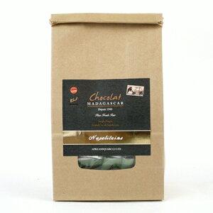 ショコラマダガスカル ミニタブレット 【ヴィーガンカシューミルク40%】5G 20枚セット