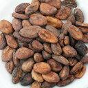 ショコラマダガスカル カカオ生豆 1kg