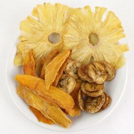 アフリカンドライフルーツ トロピカルミックスL 【450g】砂糖不使用 無添加 ヨーグルト フルーツティー サングリア デトックスウォーター