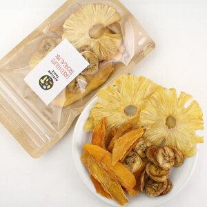 アフリカンドライフルーツ トロピカルミックスS 【80g】砂糖不使用 無添加 ヨーグルト フルーツティー サングリア デトックスウォーター