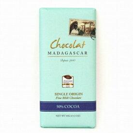 ファインミルクチョコレート 50% 85g【ショコラマダガスカル】■