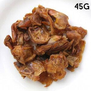 マダガスカルのドライライチ 殻なし 45g 無添加・無漂白・砂糖不使用