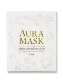 【9月キャンペーン特別価格!】AFC AURA MASK(オーラマスク) 1枚