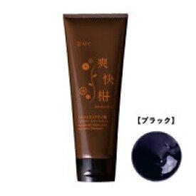 【カラー:ブラック】AFC ノンシリコン アミノ酸 ヘアカラートリートメント爽快柑 白髪染め 240g 2本セット