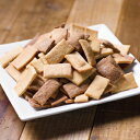 new!訳あり豆乳マクロビプレーンクッキー 1kg(250g×4)×2すべての原料が自然由来。無添加豆乳おからクッキーまとめて大特価10%OFF!