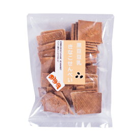 【訳あり】 黒豆豆乳きなこせんべい(こわれ) 150g 3個セット