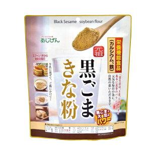 黒ごまきな粉 1袋(350g)