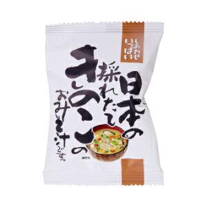 しあわせいっぱい日本の採れたてきのこのおみそ汁(10食)AFC(エーエフシー)