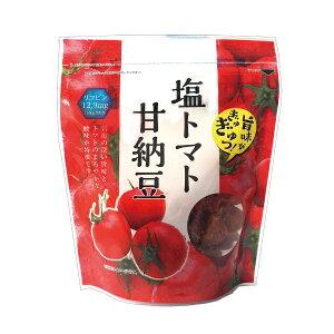 塩トマト甘納豆 140g【1世帯様12個まで】
