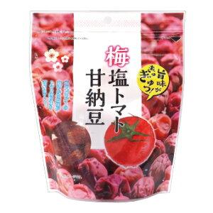 梅塩トマト甘納豆 130g【1世帯様12個まで】