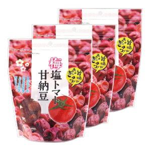 梅塩トマト甘納豆 130g 3個セット【1世帯様4セットまで】 マルシェ