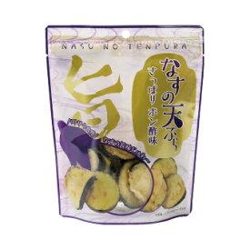 なすの天ぷら 50g
