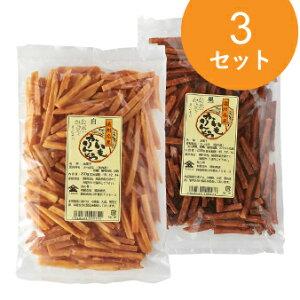 芋けんぴ黒白2種食べ比べセット 3個セット【1世帯様4セットまで】