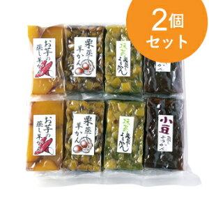 ようかん4種食べ比べセット 2個セット【納期未定】