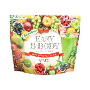 AFC EASY B-BODY(イージービーボディ)180g 30日分【送料無料】