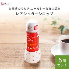 AFC【希少糖 D-プシコース含有】レアシュガーシロップ+オリゴ糖 400g 6個セット
