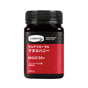 コンビタ マルチフローラルマヌカハニーMGO30+ 500g【1世帯様12個まで】