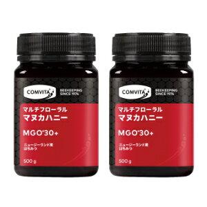 コンビタ マルチフローラルマヌカハニーMGO30+ 500g 2個セット【1世帯様6セットまで】