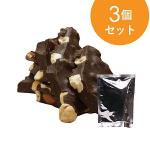 割れチョコナッツ ハイカカオ(C78) 100g 3個セット【1世帯様4セットまで】