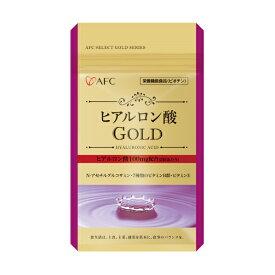 AFC ヒアルロン酸GOLD 30日分