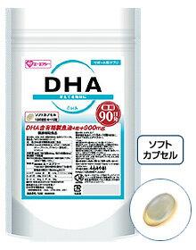90日分 DHA AFC(エーエフシー)【サラサラ】