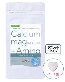 まとめてお得!カルマグ+アミノ酸 3袋セットAFC(エーエフシー)