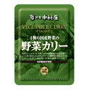 AFC 新宿中村屋 4種国産野菜の野菜カレー 180g