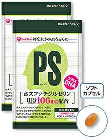 PS ホスファチジルセリン 2袋セットAFC(エーエフシー)