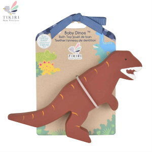 TIKIRI ティーサー&バストイ ティラノサウルス ティキリ 歯固め 天然ゴム かわいい ナチュラル 自然 赤ちゃん 孫 出産 育児 プレゼント