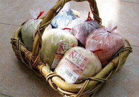 定形外OK♪【ハマナカ Hamanaka】フェルト羊毛/ナチュラルブレンド ハーブカラー 1個単位販売