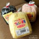 【ハマナカ / Hamanaka】羊毛 フェルト 単品売り ソリッド (Solid) : No.32〜No.52